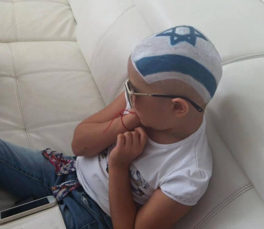 Israeli Flag Cancer